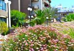 Location vacances Arica - Apartamentos Alma Socoroma-2