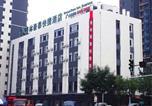 Hôtel Qinhuangdao - Greentree Inn Hebei Qinhuangdao Peace Avenue Express Hotel-1