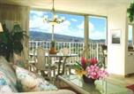 Hôtel Honolulu - Waikiki Beach Condominiums-2