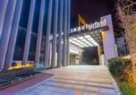 Hôtel Xining - Fairfield by Marriott Xining North