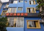 Hôtel Chine - Dengba Hostel Guilin-1