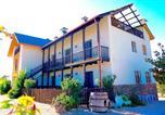 Location vacances Cacabelos - Hotel Rural La Peregrina-2