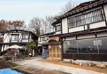 Hôtel Takayama - Hidatakayama Futarishizuka Hakuun-4