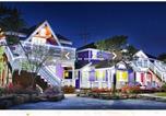 Villages vacances Gyeongju - Hillmare Pension-2