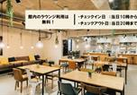 Hôtel Japon - The Stay Osaka Shinsaibashi-2