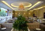 Hôtel Zhongshan - Vienna International Hotel Zhongshan Shiqi Kanghua Road-2