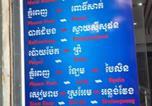 Location vacances Phnom Penh - #10 Lakeside Guesthouse-3