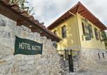 Location vacances Ioannina - Kastro Guesthouse-2