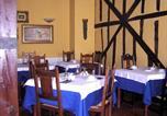 Hôtel La Vid y Barrios - Posada del Canónigo-4