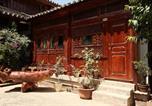 Hôtel Lijiang - Kimbro Inn Third Yard