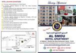 Hôtel أم القيوين - Al Smou Hotel Apartments-2