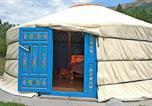 Location vacances  Alpes-de-Haute-Provence - Les Steppes du Khaan-1