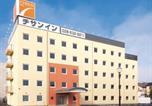 Hôtel Utsunomiya - Chisun Inn Utsunomiya Kanuma-1