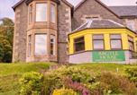Hôtel Oban - Argyll House