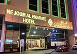 Hôtel Charjah - Nejoum Al Emarat