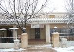 Hôtel Letur - Hotel Torreon las Fuentes-3