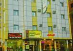 Hôtel Arabie Saoudite - Al Joud Palace Residential Units-1