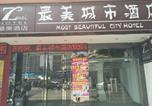 Hôtel Wuhan - Pretty City Hotel-1