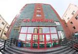 Hôtel Ulaanbaatar - New World Hotel