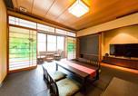 Hôtel Nikkō - Livemax Resort Kawaji-2
