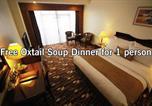 Hôtel Batam - Planet Holiday Hotel & Residence-4