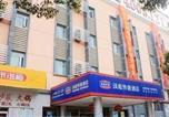 Hôtel 上海市 - Hanting Express Shanghai Xinjinqiao-1