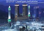 Hôtel Makkah - Hilton Makkah Convention Hotel-1