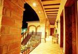 Hôtel Sierra de Yeguas - Hotel Rural Andalucia-3