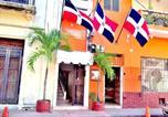 Hôtel Saint-Domingue - Hostal Dominico Mundial-3