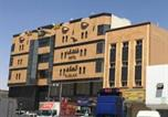 Hôtel Buraydah - Rahat Al Salam Hotel-2