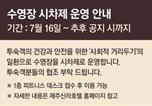 Hôtel Seogwipo - The Shilla Jeju-2