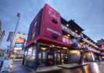 Hôtel Spokane - Hotel Ruby-1