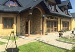 Location vacances Muszyna - Willa Eliza-2
