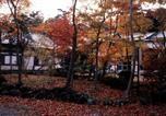 Hôtel Nikkō - Nikko Tokanso-3
