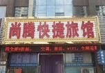 Location vacances Qinhuangdao - Shangteng Express Hotel-1