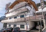 Hôtel Zell am Ziller - Apartklusiv Appartement Top 3-1