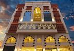 Hôtel Makkah - Lamar Al Bait Hotel