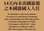Hôtel Taïwan - Evergreen Laurel Hotel - Taichung-2