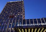 Hôtel Changchun - Wanda Vista Changchun-1