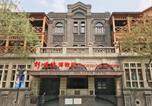Hôtel Tianjin - Tianjin Lishunde Museum Hotel-2