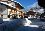 Hôtel Le Biot - Loc'Hotel Alpen Sports-1