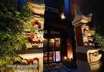 Hôtel Kamakura - Hotel Balian Resort Yokohama Kannai (Adult Only)-1