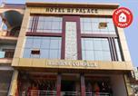 Hôtel Âgrâ - Oyo 67311 Hotel R.J Palace-2