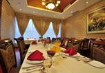 Hôtel Xi'an - Heizee Hotel-3