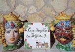 Location vacances San Piero Patti - Casa Vacanze Magistro-2