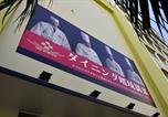 Hôtel Naha - Okinawa Kariyushi Ryukyu Hotel Naha-4