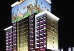 Hôtel Hohhot - Hohhot Header Hotel-3