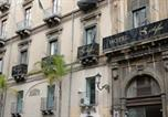Hôtel Aci Castello - Hotel Sofia