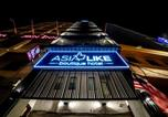 Hôtel Petaling Jaya - Asia Like Boutique Hotel