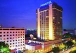 Hôtel Beijing - Novotel Beijing Peace